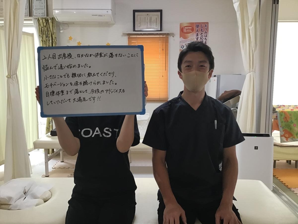 f:id:oumihachiman-andoseitai:20210517220119j:plain