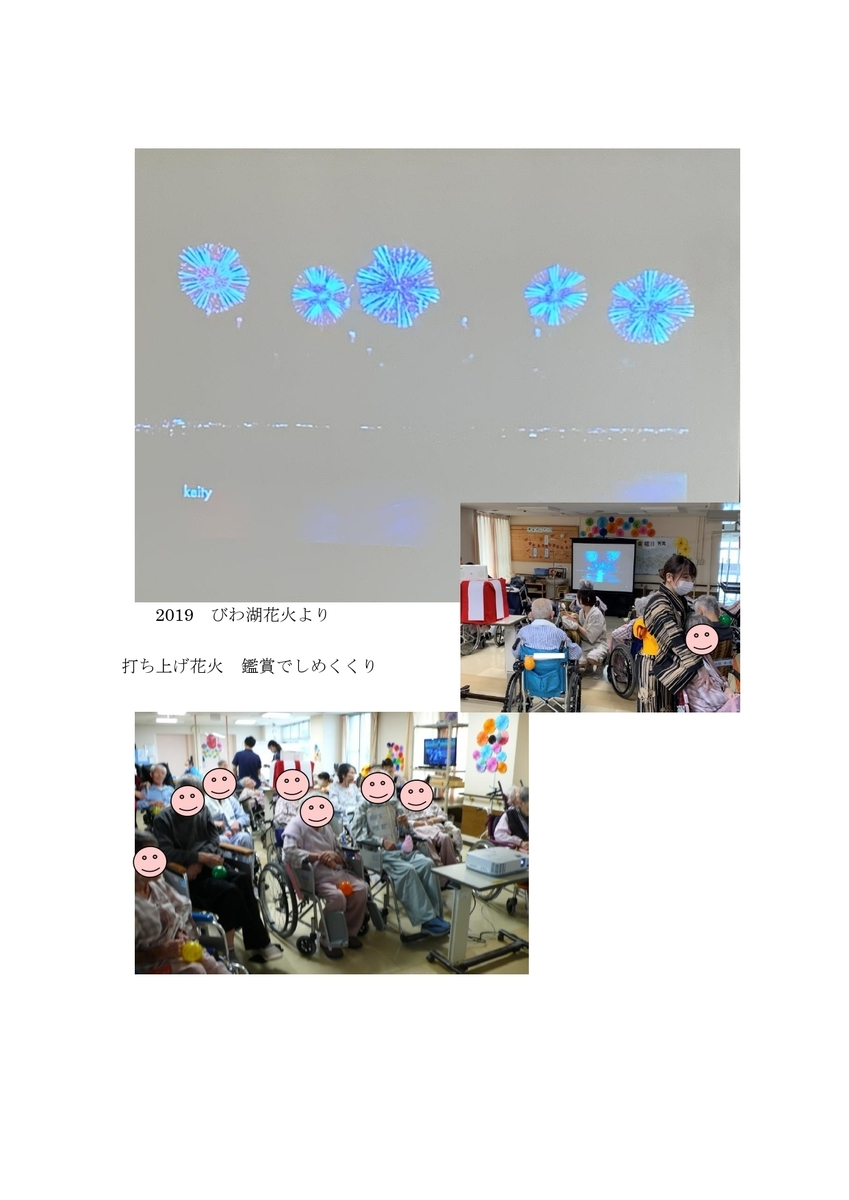 f:id:oumikango:20210924121357j:plain