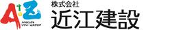 f:id:oumikensetu:20200324173750p:plain