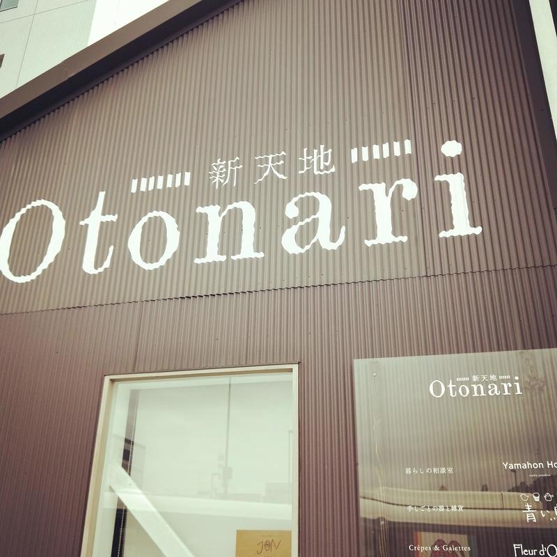 上野市駅前にある新天地という名前の商店街