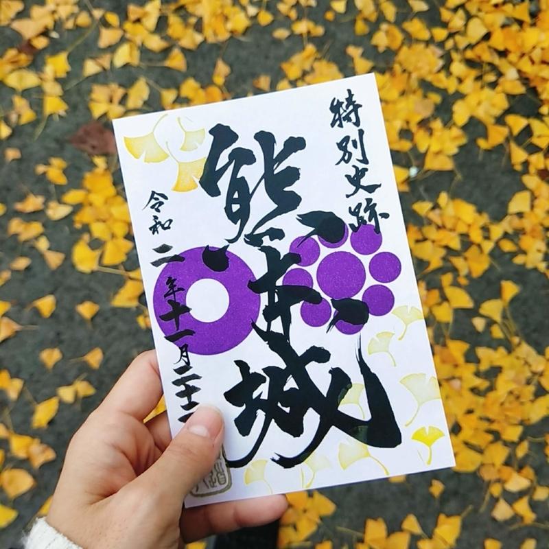 熊本城の季節限定の銀杏のデザインの御城印