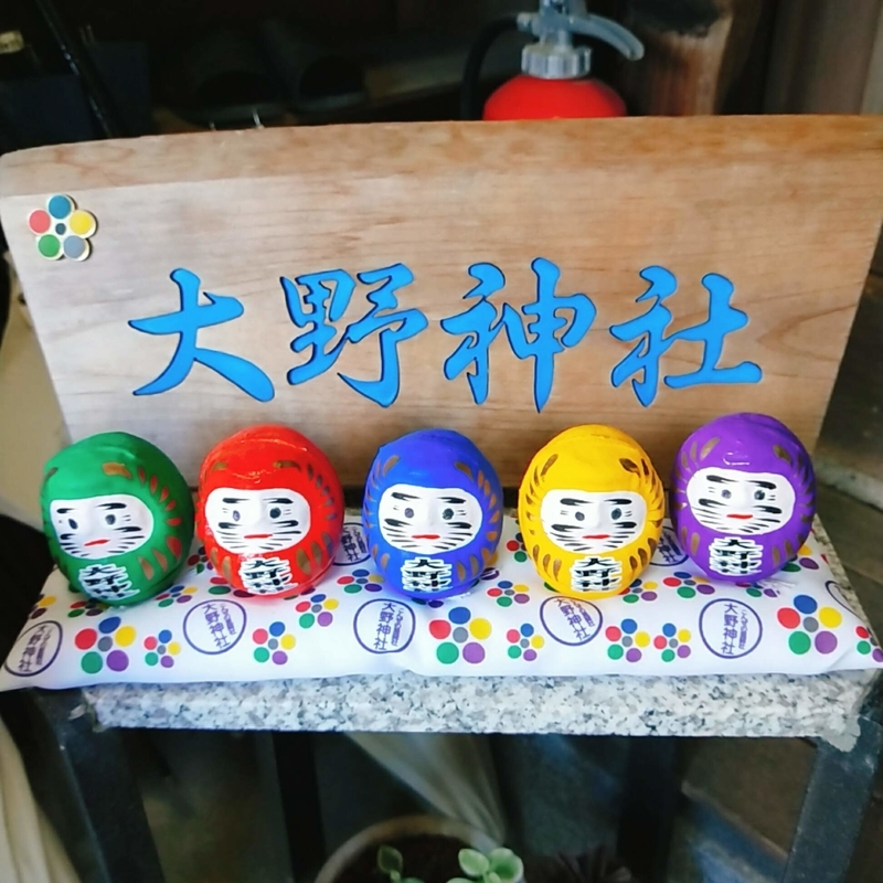 嵐のファンの聖地として人気の滋賀県の大野神社