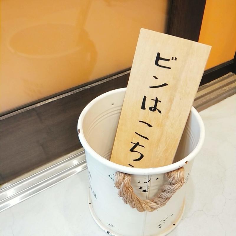 鳥取砂丘の近くにあるTotto PURINという砂プリンを販売しているお店のプリンの瓶の回収BOX