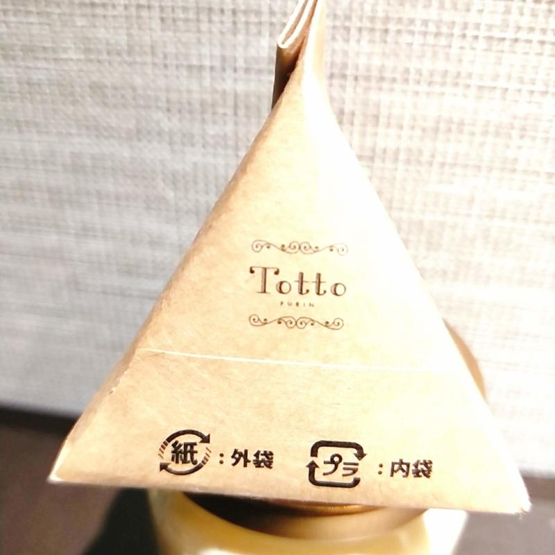 鳥取砂丘の近くにあるTotto PURINという砂プリンを販売しているお店の砂カラメル