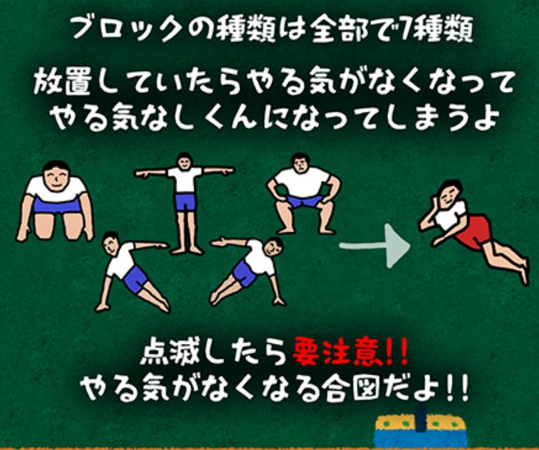 クリスタル プログラミング 野田 マヂカルラブリー野田クリスタルのゲームプログラミング言語