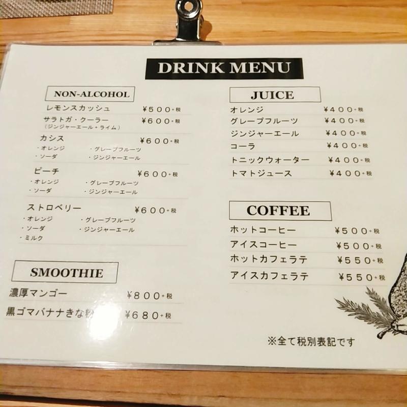滋賀県草津市にある夜パフェ&カフェウノのメニュー