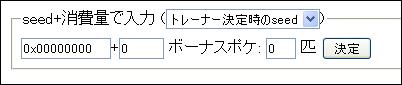 f:id:oupo:20100204211144j:image