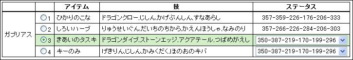 f:id:oupo:20100215163035j:image