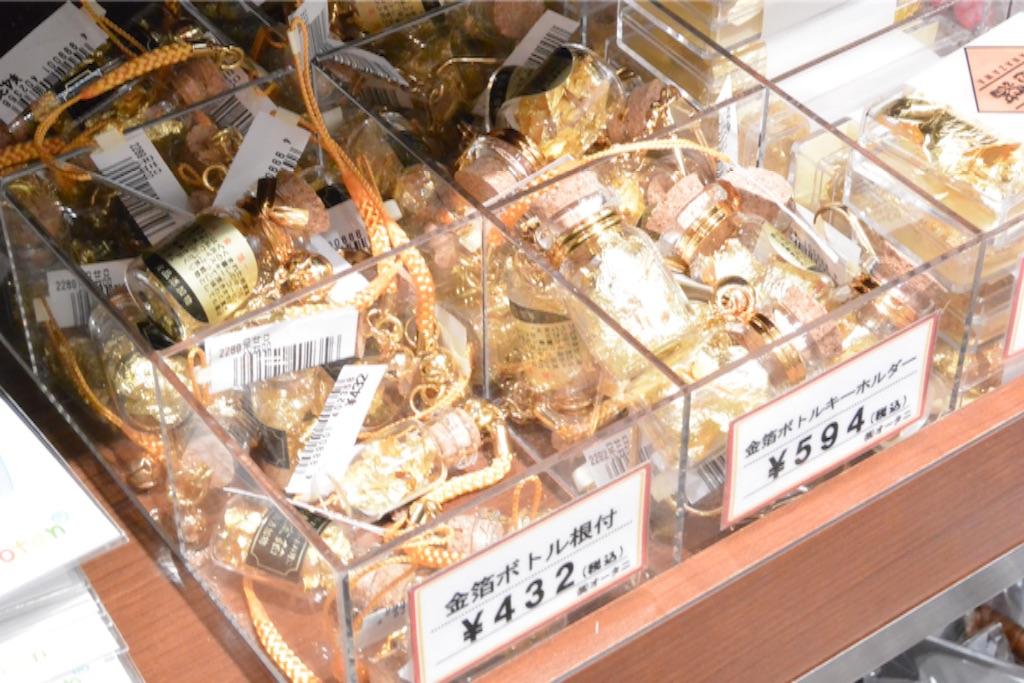 f:id:outdoor-kanazawa:20150801231021j:image