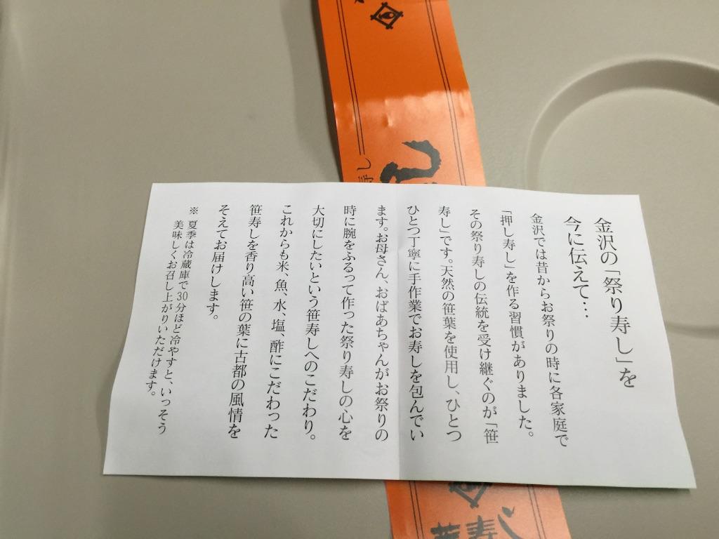 f:id:outdoor-kanazawa:20150803140335j:image