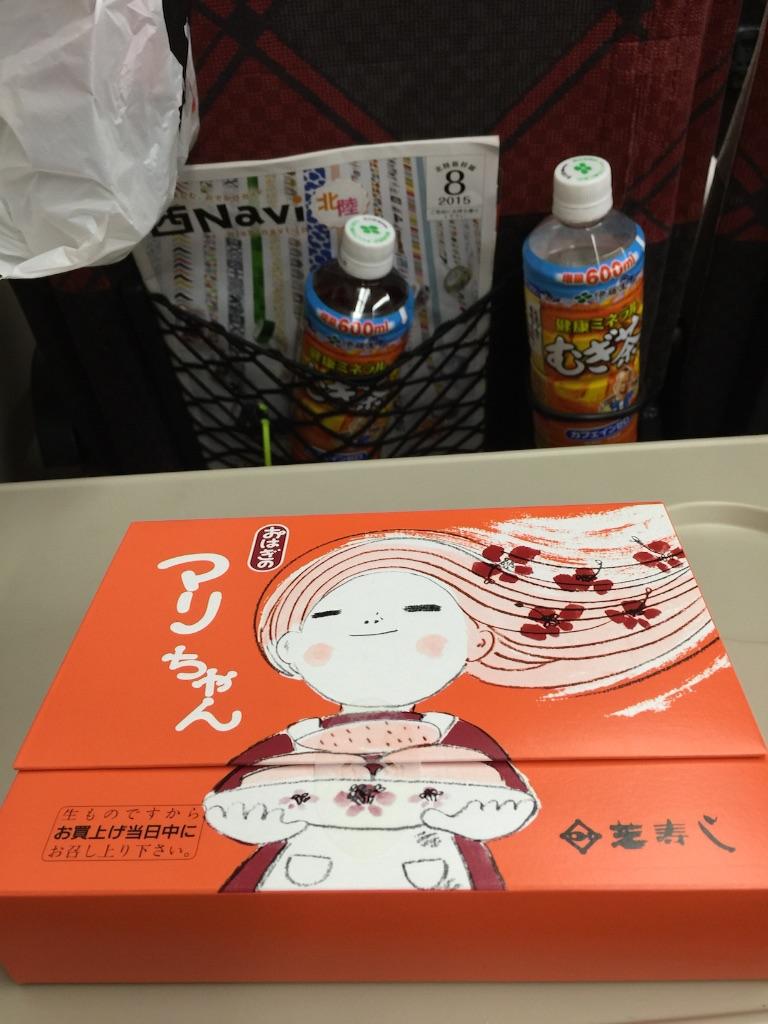 f:id:outdoor-kanazawa:20150803144616j:image