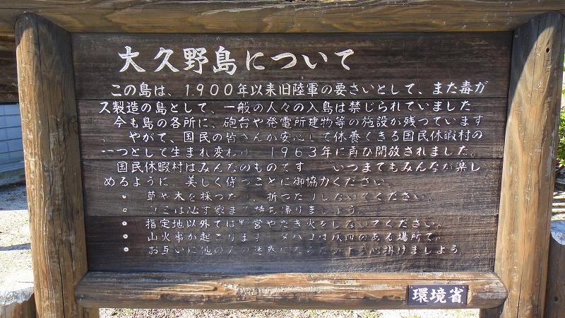 f:id:outdoor-kanazawa:20150805010310j:plain
