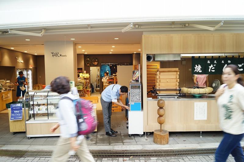 f:id:outdoor-kanazawa:20150809180640j:plain