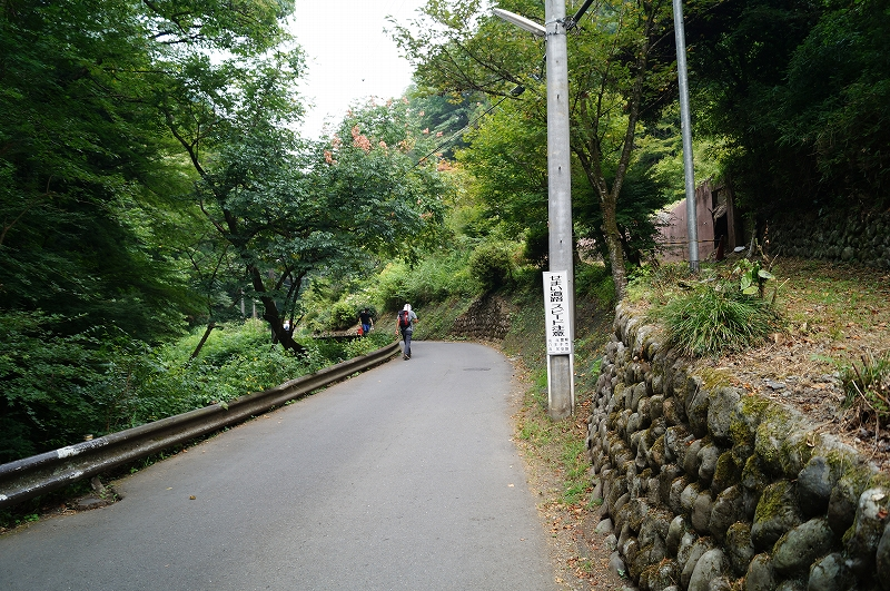 f:id:outdoor-kanazawa:20150809180943j:plain