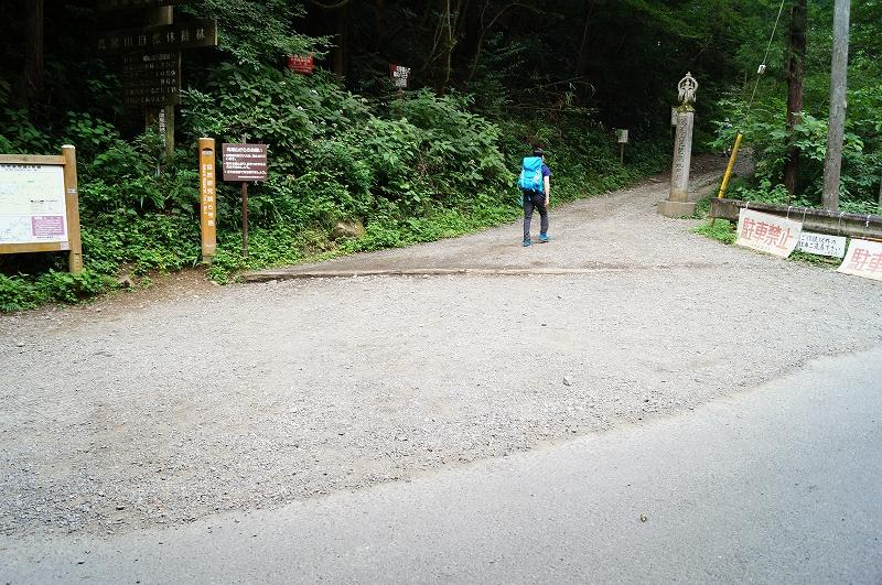 f:id:outdoor-kanazawa:20150809181012j:plain