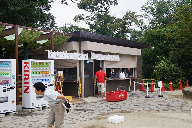 f:id:outdoor-kanazawa:20150809182409j:plain