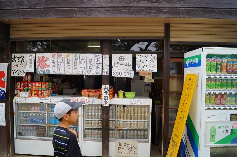 f:id:outdoor-kanazawa:20150809182419j:plain