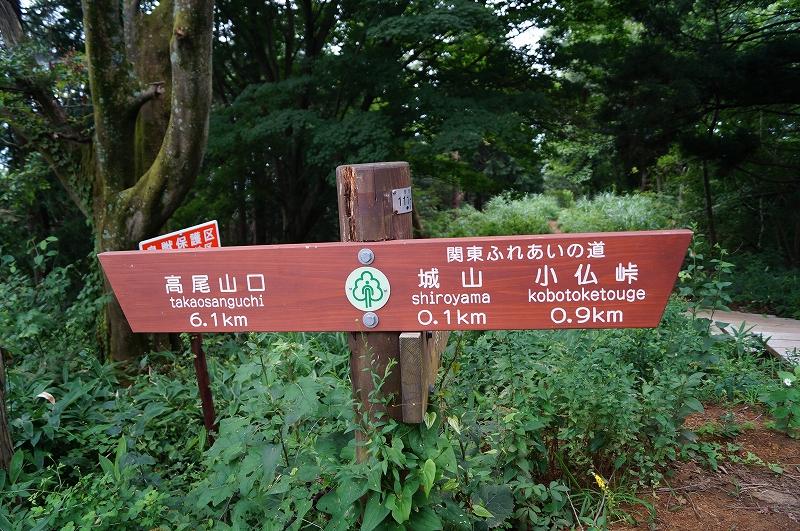 f:id:outdoor-kanazawa:20150809185203j:plain