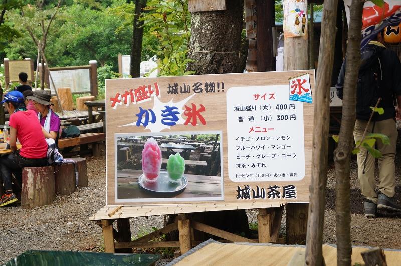 f:id:outdoor-kanazawa:20150809185624j:plain