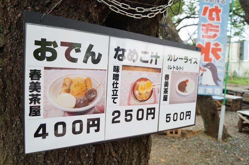 f:id:outdoor-kanazawa:20150809194829j:plain