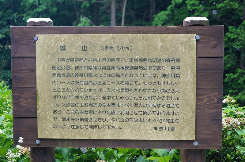 f:id:outdoor-kanazawa:20150809194930j:plain