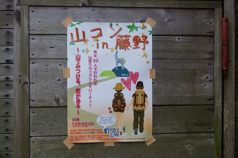f:id:outdoor-kanazawa:20150809194936j:plain