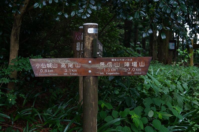 f:id:outdoor-kanazawa:20150809195805j:plain