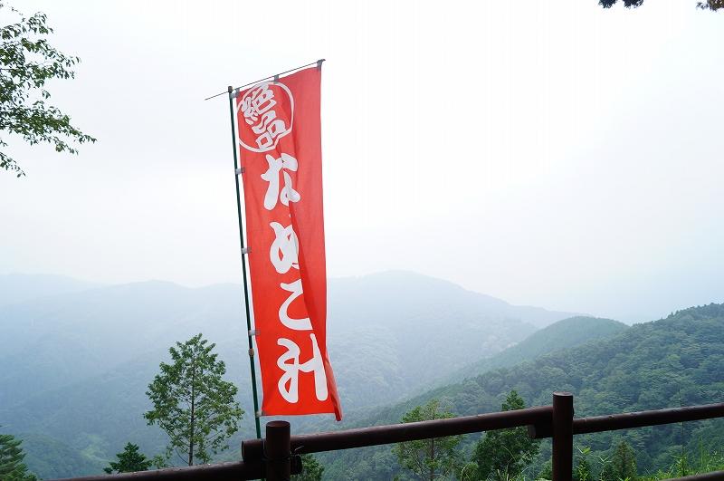 f:id:outdoor-kanazawa:20150809201638j:plain
