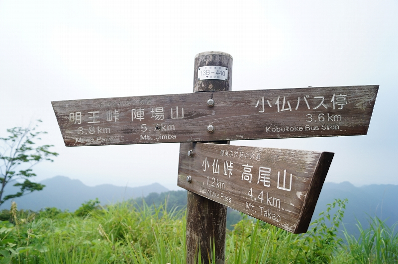 f:id:outdoor-kanazawa:20150809201737j:plain