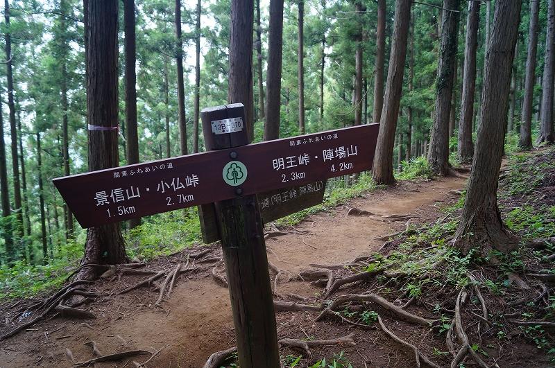 f:id:outdoor-kanazawa:20150809202028j:plain