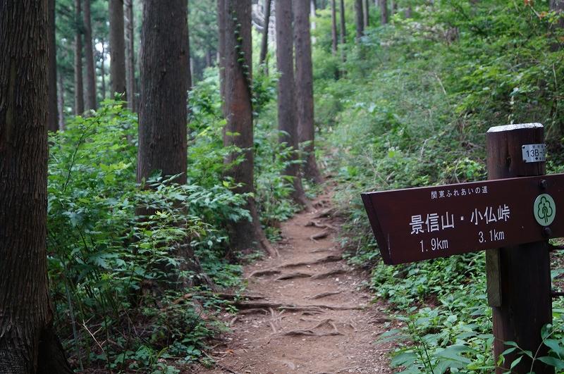 f:id:outdoor-kanazawa:20150809202112j:plain