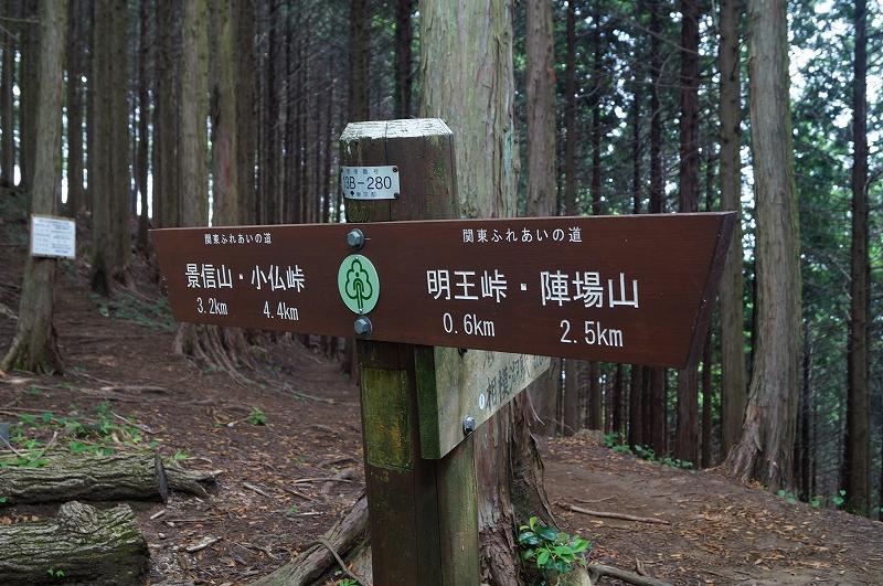 f:id:outdoor-kanazawa:20150809202406j:plain