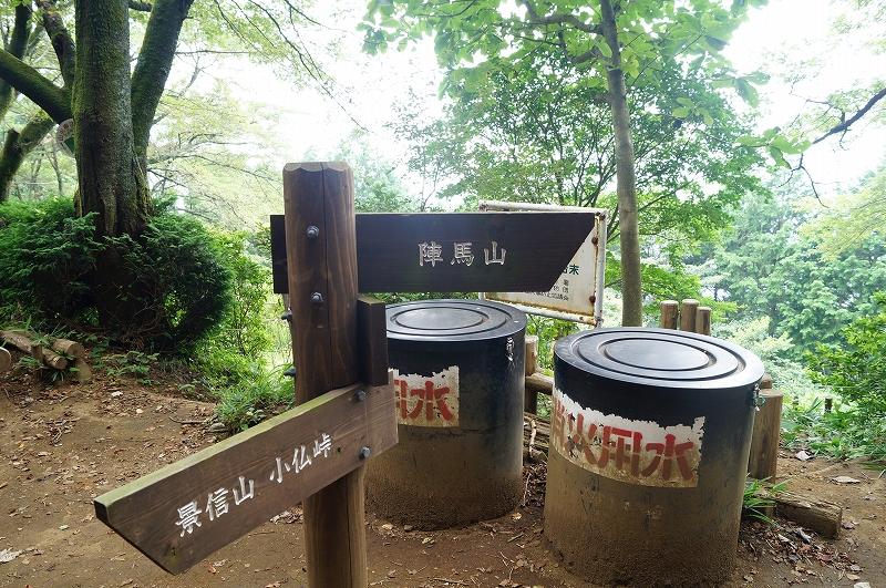 f:id:outdoor-kanazawa:20150809202722j:plain