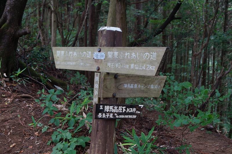 f:id:outdoor-kanazawa:20150809202742j:plain