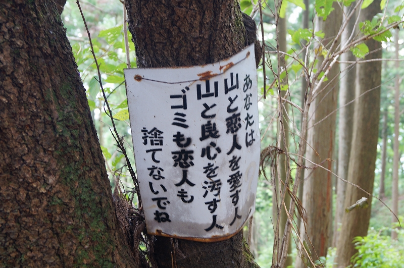 f:id:outdoor-kanazawa:20150809202800j:plain