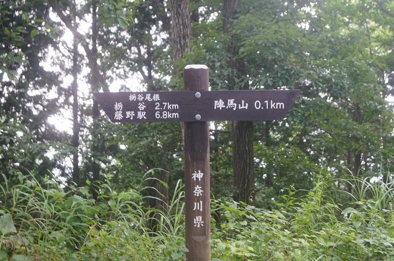 f:id:outdoor-kanazawa:20150809202925j:plain