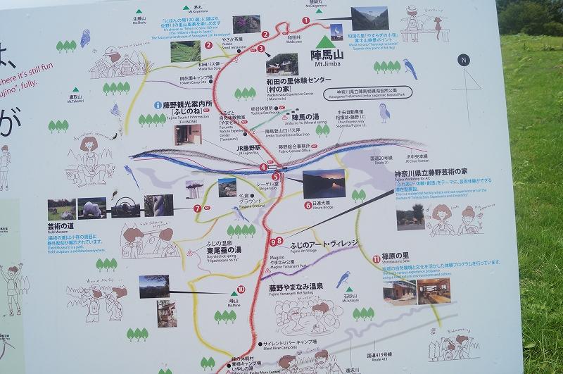 f:id:outdoor-kanazawa:20150809203452j:plain