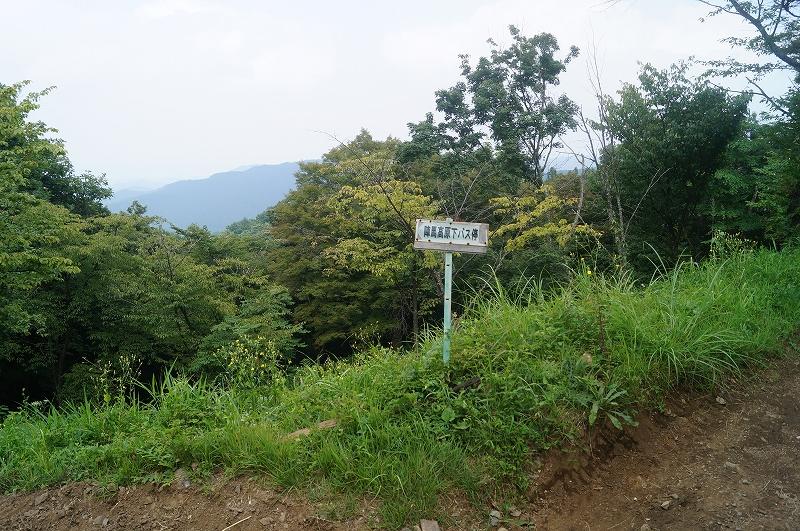 f:id:outdoor-kanazawa:20150809203824j:plain