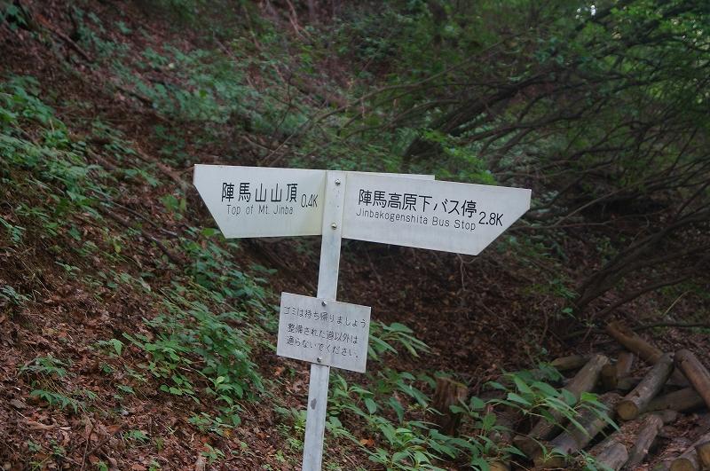 f:id:outdoor-kanazawa:20150809203847j:plain