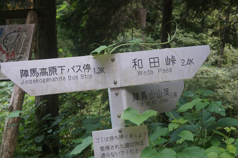 f:id:outdoor-kanazawa:20150809204559j:plain