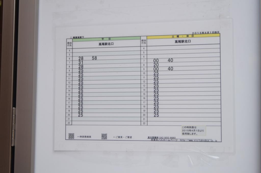f:id:outdoor-kanazawa:20150809205209j:plain