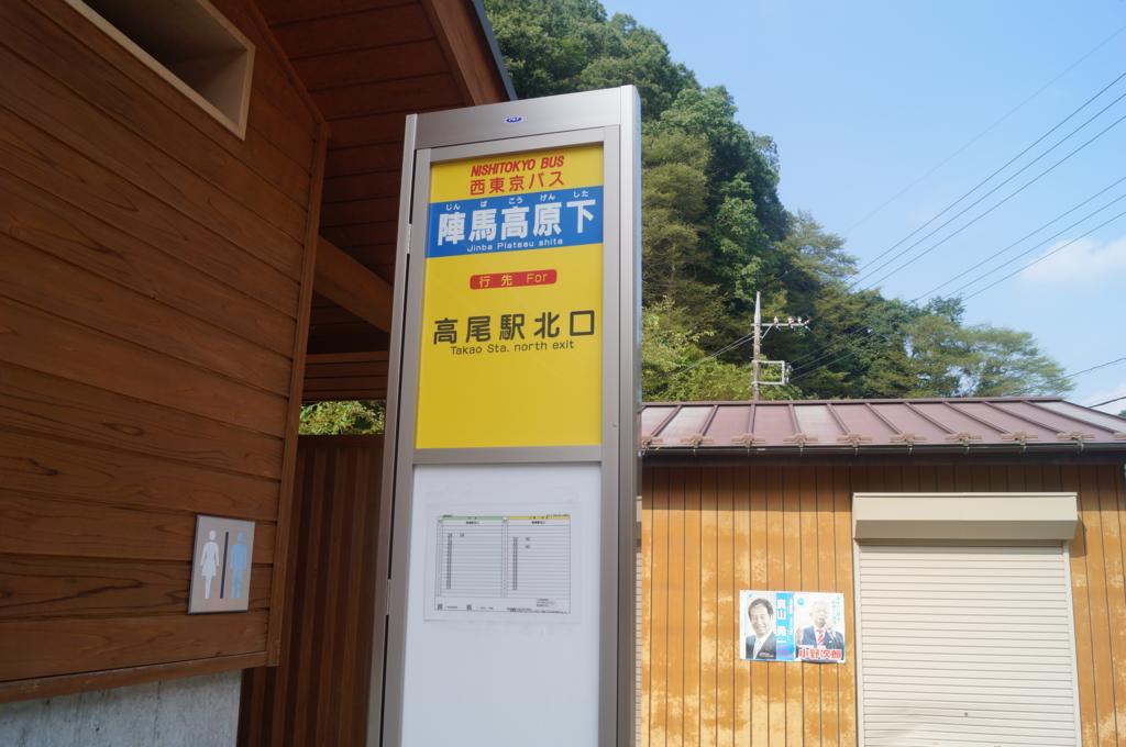 f:id:outdoor-kanazawa:20150809205316j:plain