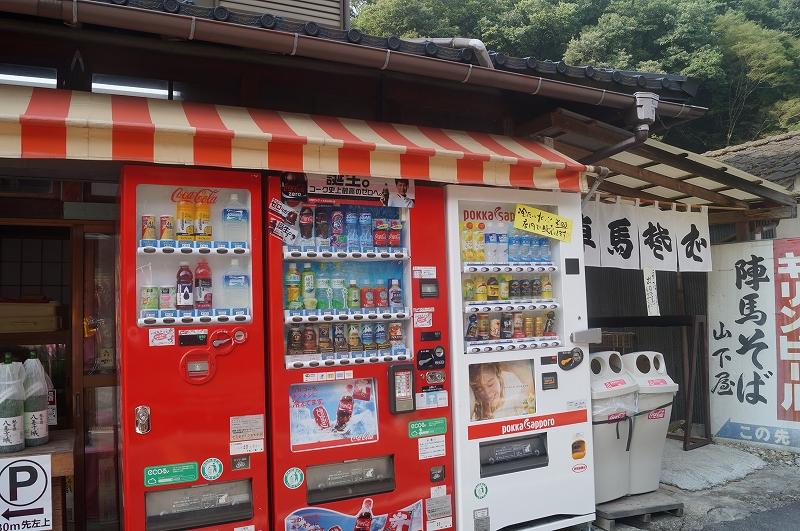 f:id:outdoor-kanazawa:20150809205623j:plain