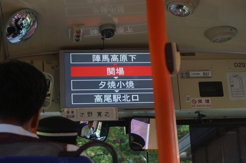 f:id:outdoor-kanazawa:20150809205657j:plain