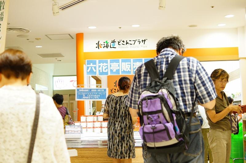 f:id:outdoor-kanazawa:20150809230621j:plain