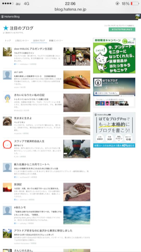 f:id:outdoor-kanazawa:20150811223237p:image