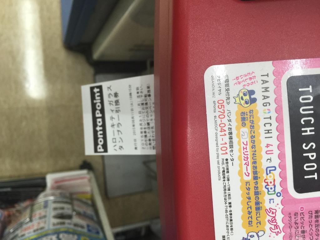 f:id:outdoor-kanazawa:20150811225455j:image