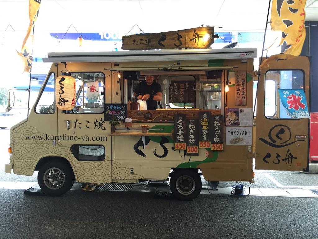 f:id:outdoor-kanazawa:20150814084920j:image