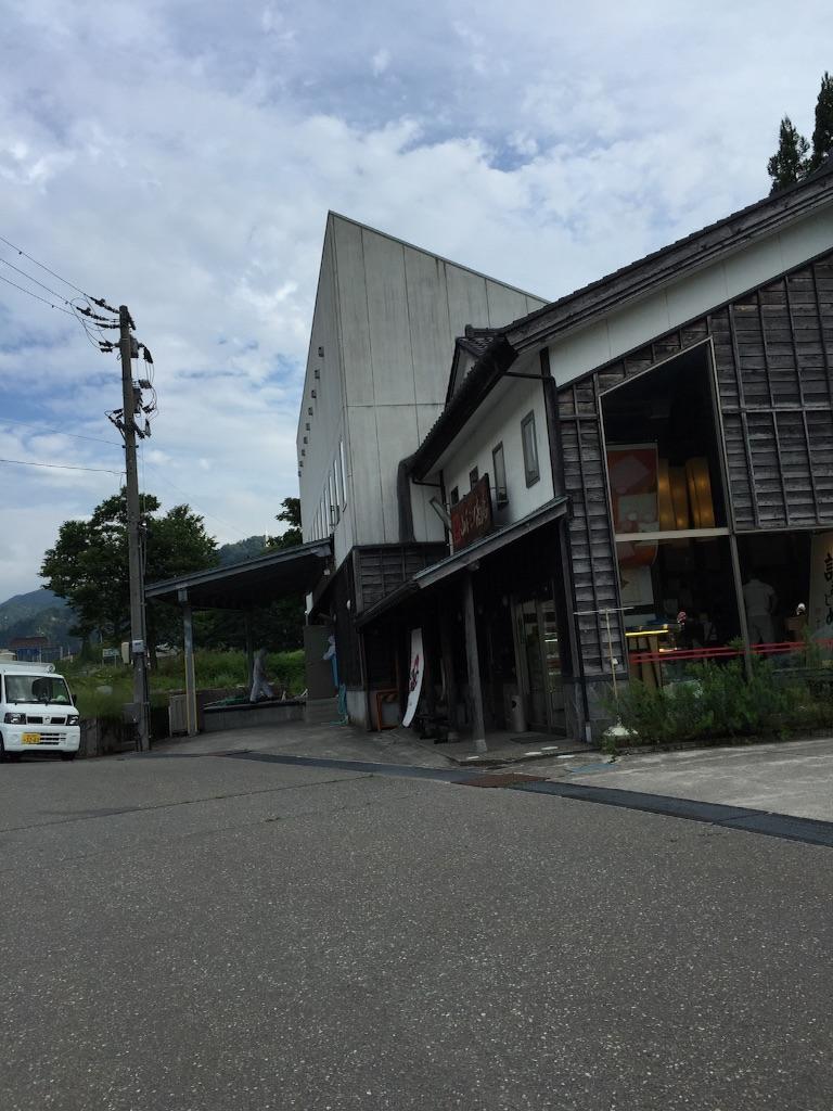 f:id:outdoor-kanazawa:20150815004144j:image
