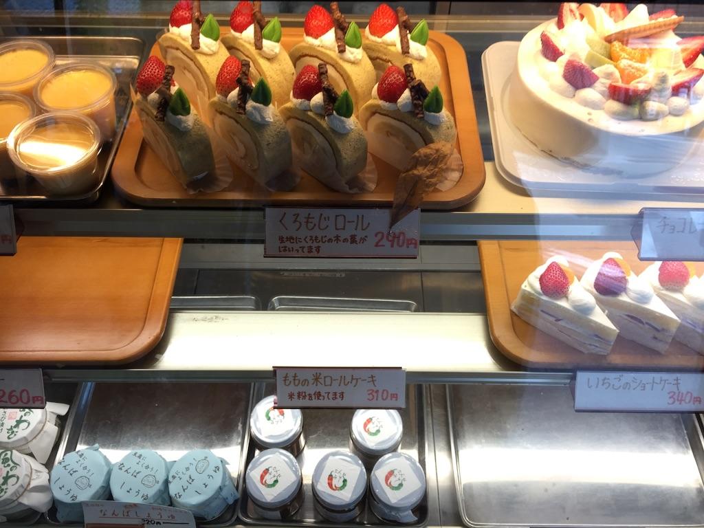 f:id:outdoor-kanazawa:20150815011808j:image
